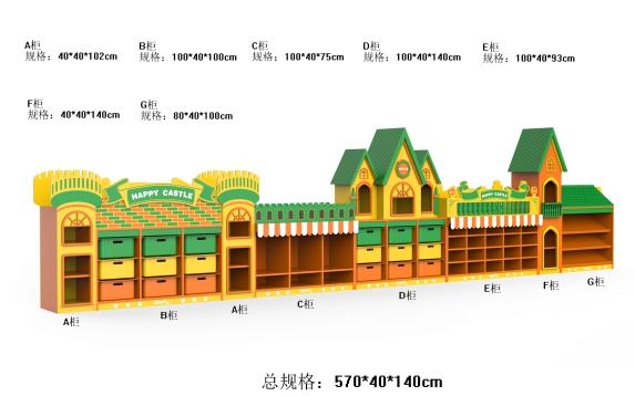 幼儿园外墙欧式城堡彩绘图
